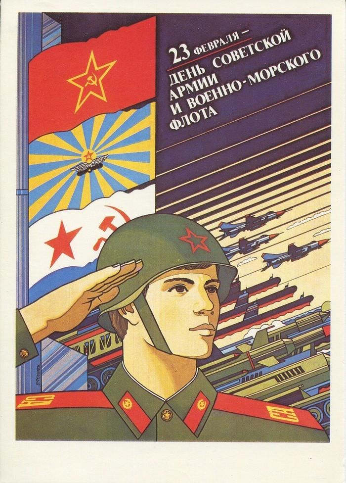 С праздником! День Советской Армии и Военно-, 23 февраля, Праздники, Видео