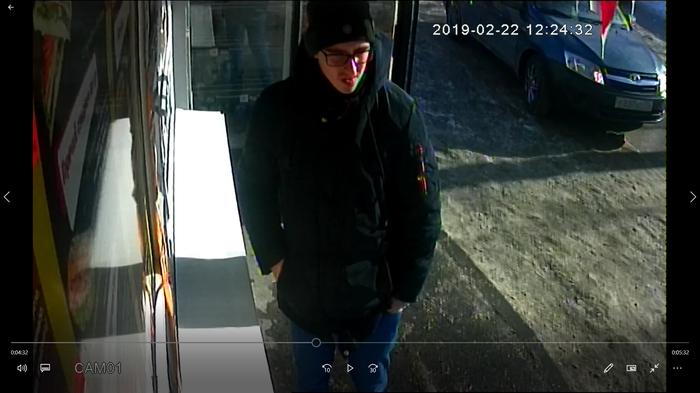 Таксист скрылся с места ДТП Лига детективов, Омск, Розыск, Авто, Таксист, ДТП, Поиск, Помощь, Гифка