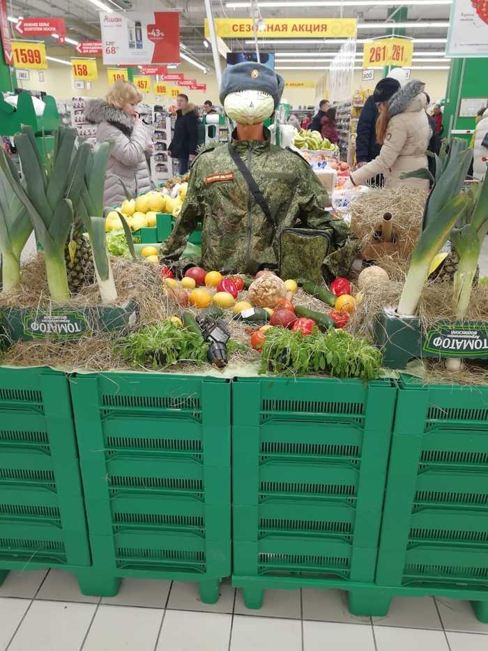 Вот такого овоща-солдата сделал Ашан на 23 февраля.