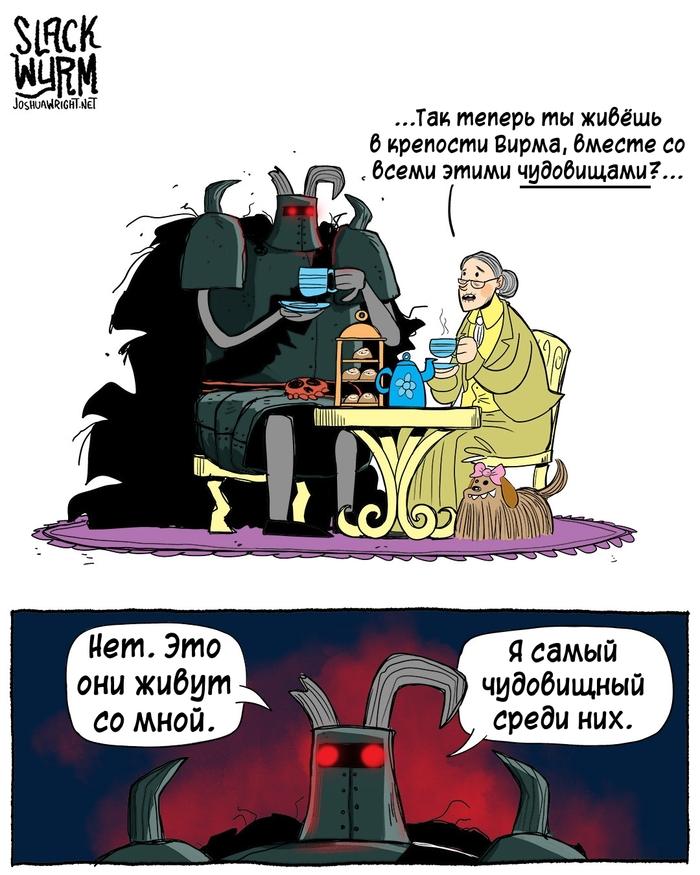 Хаос Комиксы, Joshua-Wright, Slack wyrm, Перевел сам, Длиннопост