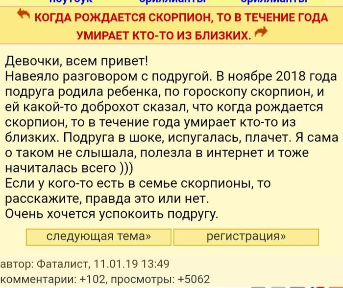 Женские форумы №154 Женский форум, Бред, Скриншот, Drdoctor, Длиннопост