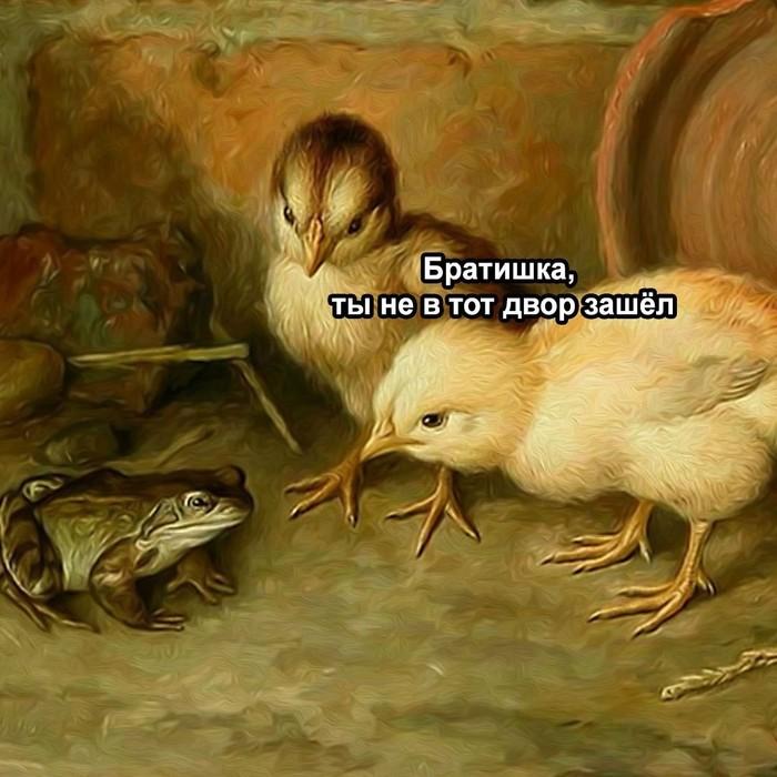 4chickens АУЕ, Двор, Хулиганы, Длиннопост, Картина с историей