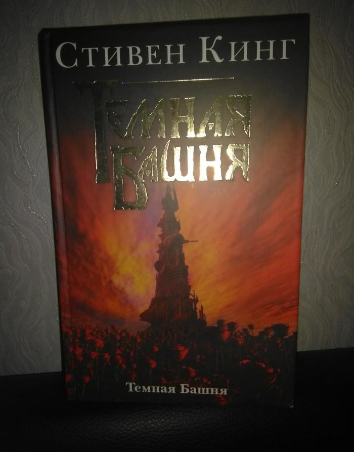 Книговорот Клин-Москва. Отчет по обмену подарками, Bookcrossing, Буккроссинг, Магнит, Книги, Длиннопост