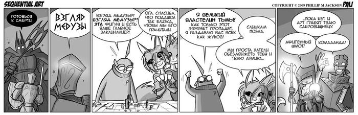 Sequential Art (556 – 565) Фурри, Комиксы, Sequential Art, Jollyjack, Черно-Белое, Длиннопост