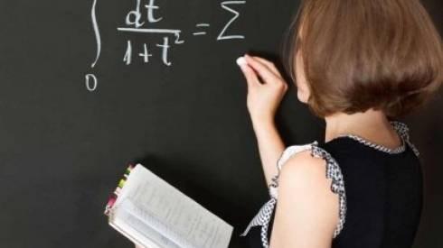 Установить минимальную зарплату учителям в 300 тысяч тенге предлагают в Казахстане Казахстан, Учитель, Зарплата, Педагогика, Повышение зарплаты, Хорошие новости