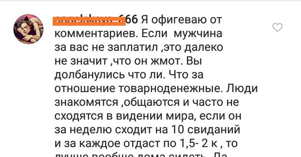 zrelaya-svetlana-kak-kupit-vaginu-esli-sam-stesnyaeshsya-vvodyat