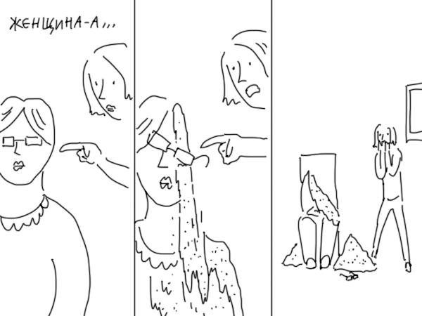 Ебут в эрмитаже