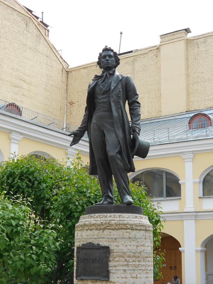 Что за место (6) Фотозагадки, Памятник, Пушкин АС, Длиннопост