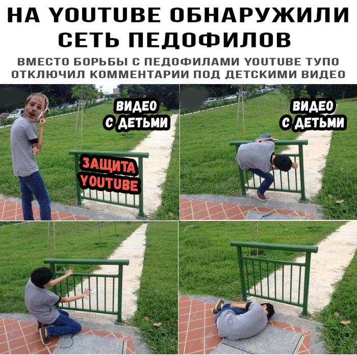 Как это видит ютуб Youtube, Новости