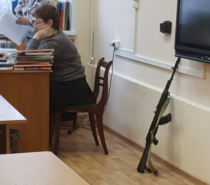 """Новая методика преподавания"""