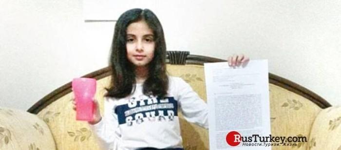 Школьница из Турции победила компанию Coca-Cola Турция, Coca-Cola, Защита прав потребителей, Школьницы
