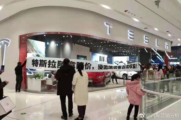 Tesla подешевела, китайцы недовольны Китай, Илон Маск, Tesla, Недовольство, Престиж