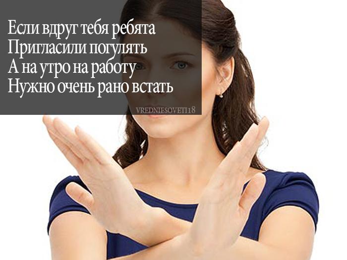 Новые вредные советы. Часть 2 Картинки, Юмор, Черный юмор, Вредные советы, Жизненно, Длиннопост