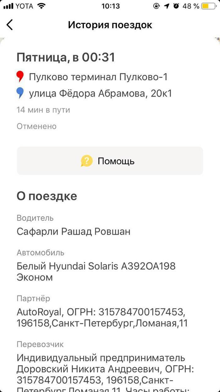 1551685812147943815.jpg