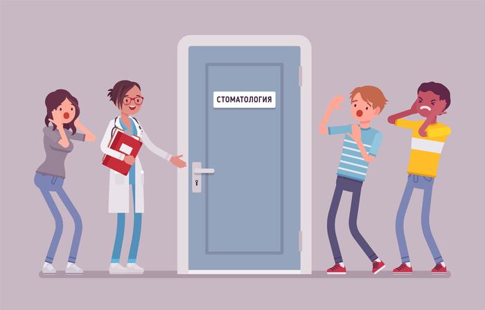 Стоматологический кабинет – не камера средневековых пыток. Доказываем на примерах Длиннопост
