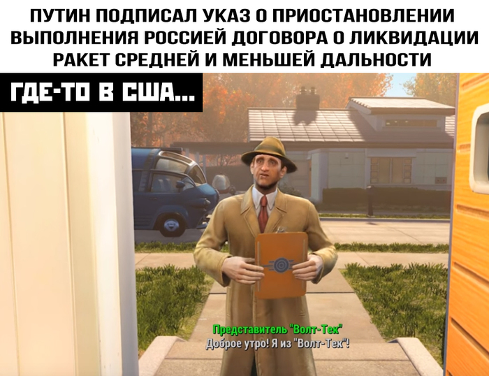 Началось... Политика, Путин, США, Ракета, Fallout 4