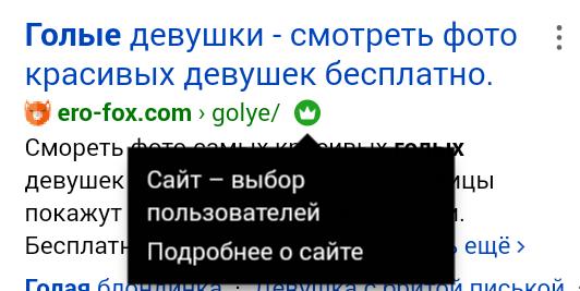 Внезапная находка... Яндекс, Находка