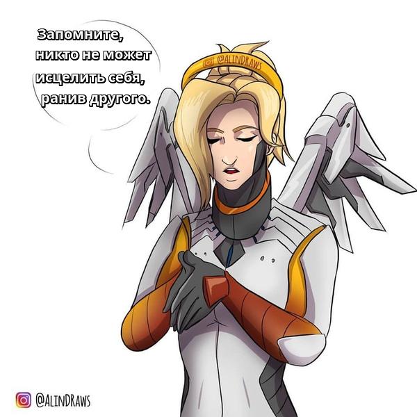 Ангела, оставь свои проповеди... Overwatch, Mercy, Reaper, Brigitte, Moira, Комиксы, Проповедь, Юмор