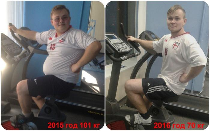 Я мотивировала своего парня похудеть