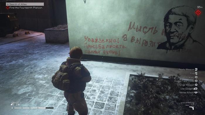 Хочу все знать #138. В японской компьютерной игре обнаружились граффити на русском, и они очень странные. Хочу все знать, Япония, Компьютерные игры, Граффити, Геймеры, Steam, Игры, Русский язык, Длиннопост