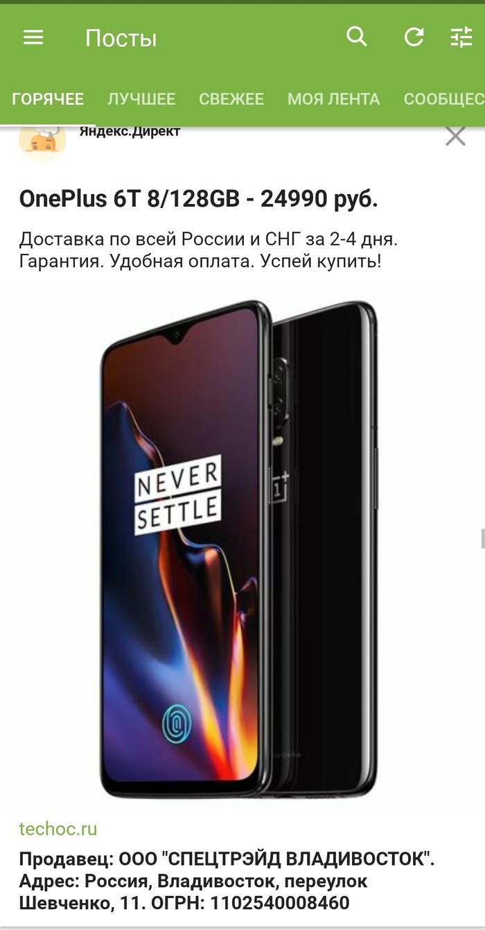 Яндекс рекламирует мошенников на Пикабу, будьте бдительны. Мошенники, Длиннопост, Яндекс Директ, Реклама