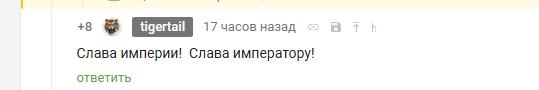 Как я попал на Ленту Lenta ru, Новости, Пикабу
