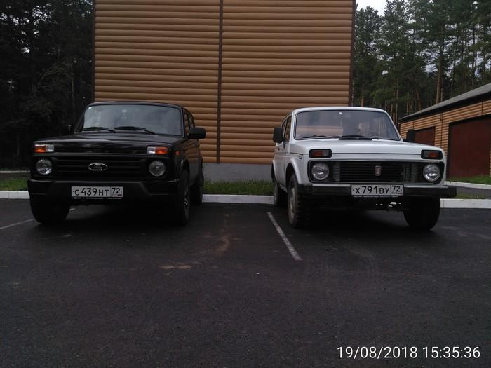 Между прочим 40 лет разницы Нива 4х4, 40 лет, Разница, Автоваз