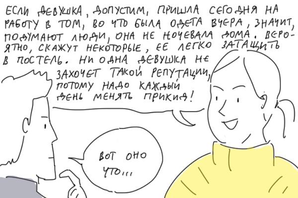 Секретик Duran, Комиксы, Секрет, Девушки, Длиннопост
