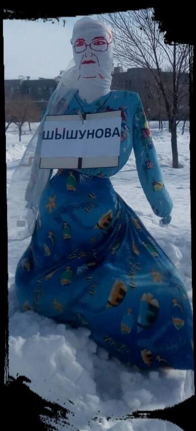Вот так любят жители Новокуйбышевска главного врача города Новокуйбышевск, Бесплатная медицина, Кукла, Народ, Единая Россия
