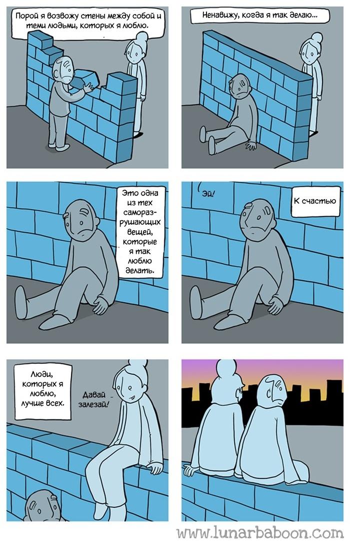 Стены Lunarbaboon, Комиксы, Перевел сам