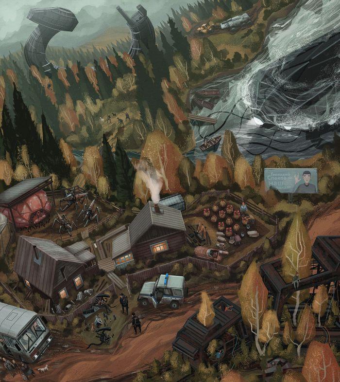 После недавнего падения метеорита в Сибири Sergey Orekhov, Арт, Длиннопост, Чужой