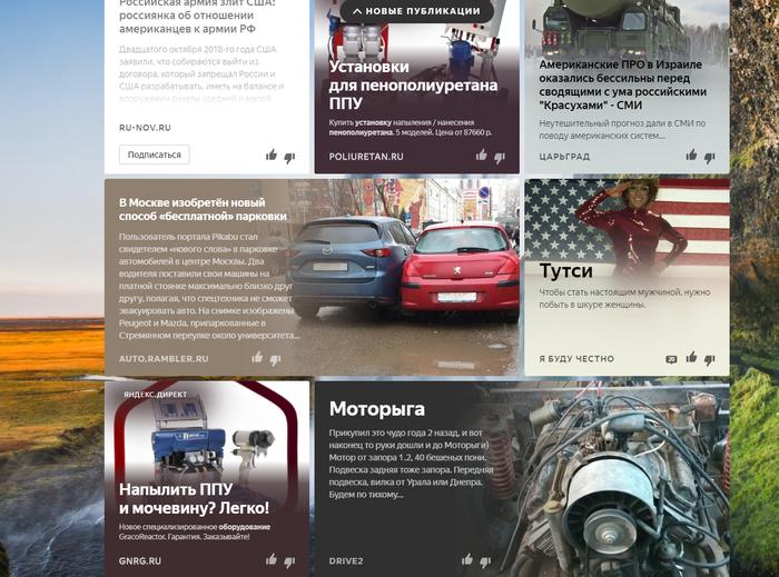 Яндекс - синхронизируем всё! Даже рекламу! Яндекс, Реклама