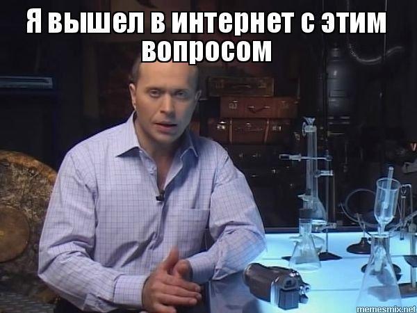 Что это было? Вирус, Баланс, Телефонные мошенники, Длиннопост