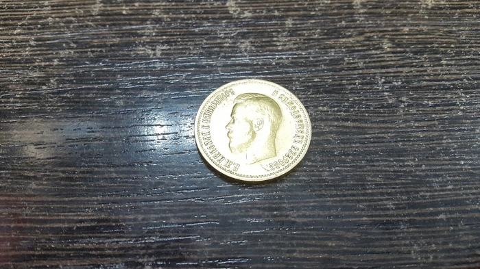 ЦАРСКИЙ ЧЕРВОНЕЦ, ЛОМБАРД, УДАЧА Ломбард, Удача, Червонец, Золото, Монета, Царские деньги