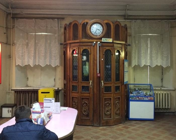 Вернём дверь на иркутскую почту! Евроремонт, Иркутск, Иркутская область, Почта России, Фонд Внимание, Варламов, Длиннопост