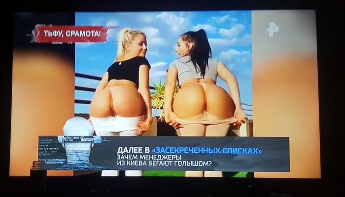 Клубника на ТВ Рен ТВ, Логика, Цензура, Мультфильмы, Длиннопост