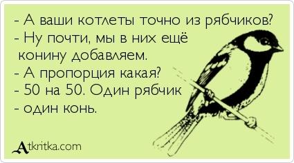 Тревеллерс кофе, обман покупателей Обман, Мошенники, Длиннопост, Кофейня, Красноярск