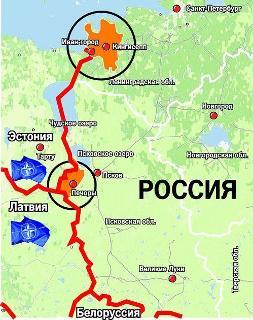 Эстонские националисты заявили права на российский Ивангород Эстония, Претензия, Россия, Политика, Националисты