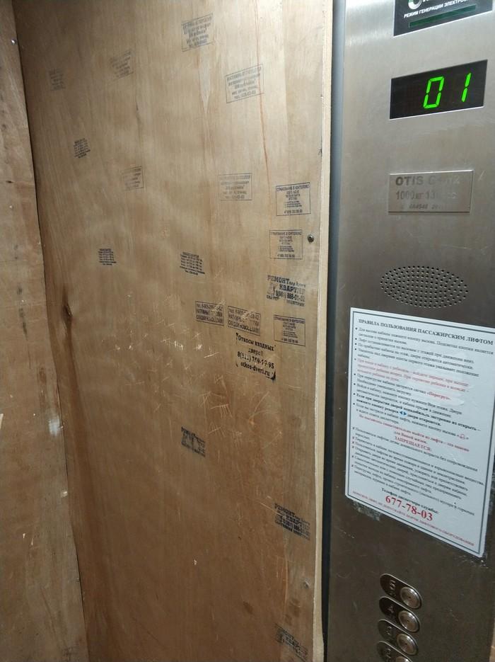 Кто-то застрял в лифте во время отпуска единственного лифтера Лифт, Заключение, Время, Новостройка, Длиннопост