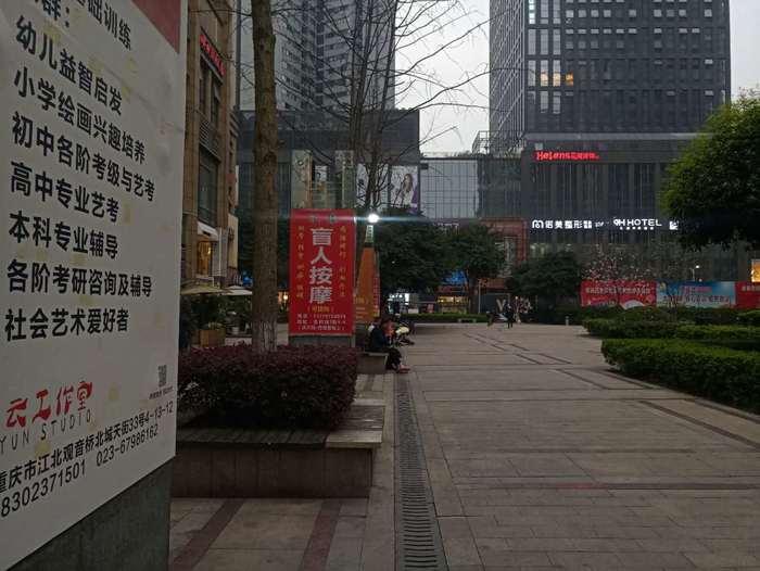 Топ-8 противоречивых фактов о Китае. Часть 2 Китай, Культура, Китайцы, Факты, Интересное, Путешествия, Видео, Длиннопост