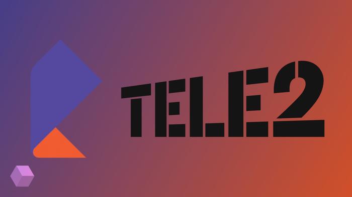 «Ростелеком» покупает 100% оператора Tele2 Ростелеком, Теле2, Новости, Rozetked