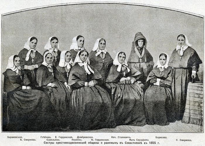 Как российская община сестер милосердия стала прототипом Красного креста Красный крест, Сестры милосердия, История России, Благотворительность, Длиннопост