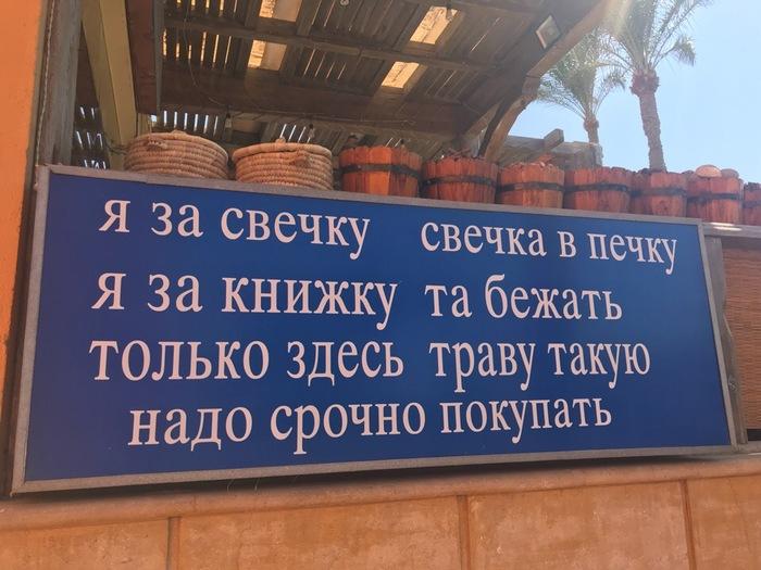 Уличный маркетинг Трава, Боги маркетинга, Потерял запятые, Рынок