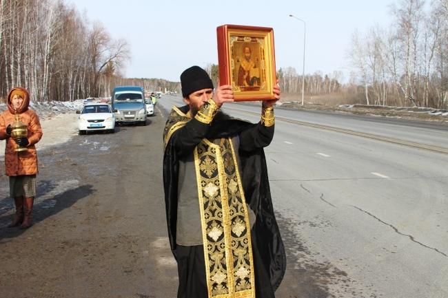 В Тюменском районе аварийный участок дороги освятил настоятель храма Маразм, Духовенство, Дураки и дороги