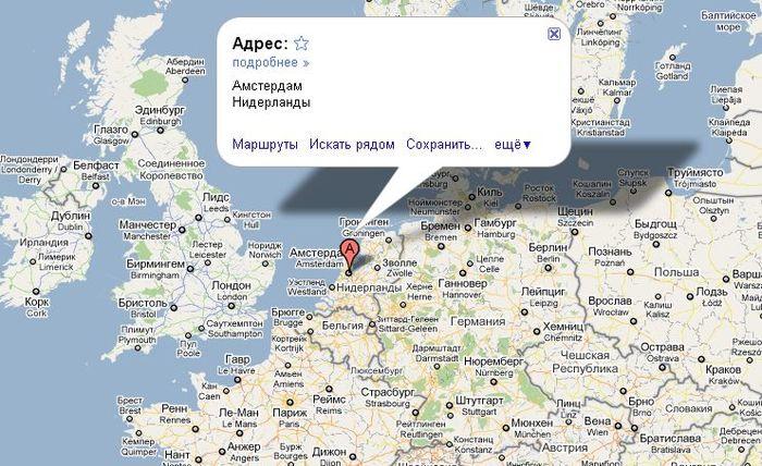 Рандомная География. Часть 142. Нидерланды. География, Интересное, Путешествия, Рандомная география, Длиннопост, Нидерланды