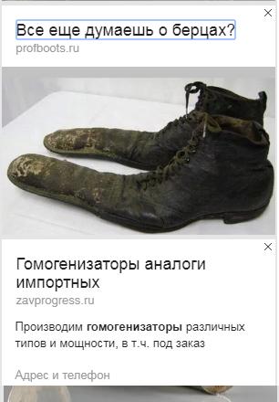 Спасибо яндекс Яндекс, Реклама, Таргетинг, Совпадение