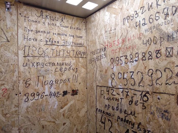Сервиз в подарок Объявление, Лифт, Новостройка