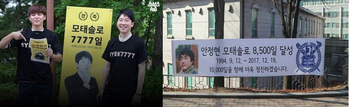 Без пары в Южной Корее Корея, Южная Корея, Отношения, Одиночество, Пара, Длиннопост