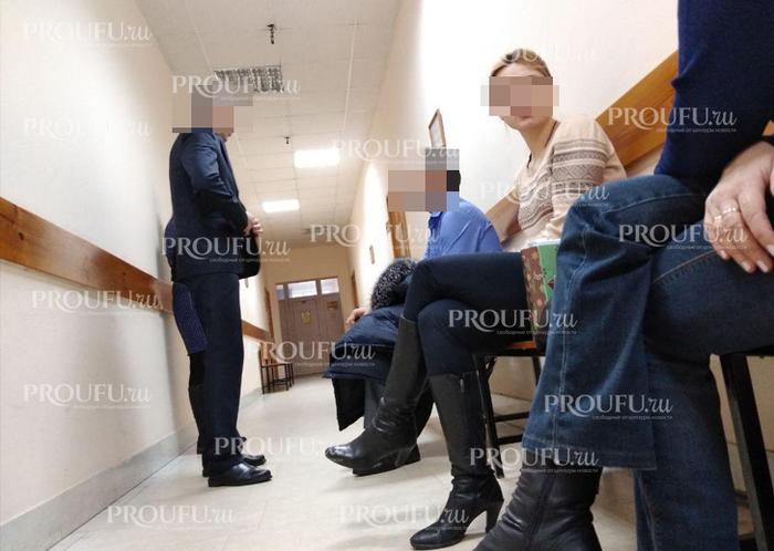 Изнасилованная дознавательница пытается через суд восстановиться на работе Изнасилование, МВД, Полиция, Уфа, Россия, Дознаватель, Длиннопост, Негатив