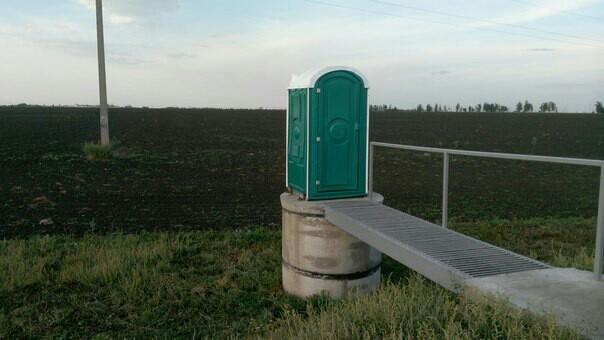 Тихое место для медитации Природа, Туалет, Ульяновск, Казань, Эстетика ебеней